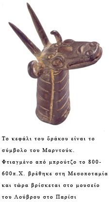 ΤΙΑΜΑΤ